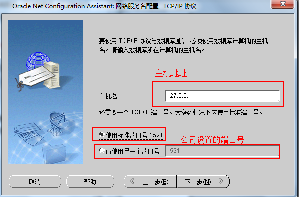 Oracle入门指南 一